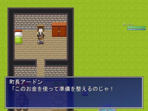 サーファの冒険~島の塔の秘密~ Game Screen Shot3