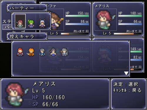 サーファの冒険~島の塔の秘密~ Game Screen Shot4