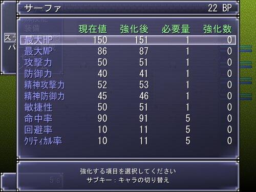 サーファの冒険~島の塔の秘密~ Game Screen Shot5