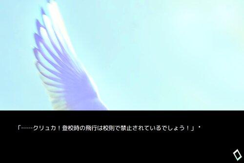 オムニバス掌編サウンドノベル集-しあさってのきのう- Game Screen Shots
