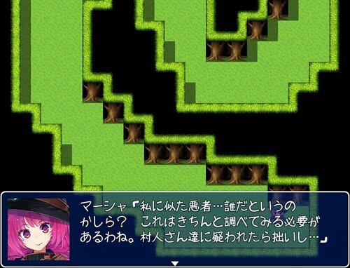 Abstainのマーシャ・エリン Game Screen Shot1