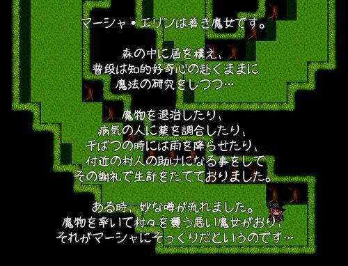 Abstainのマーシャ・エリン Game Screen Shot2
