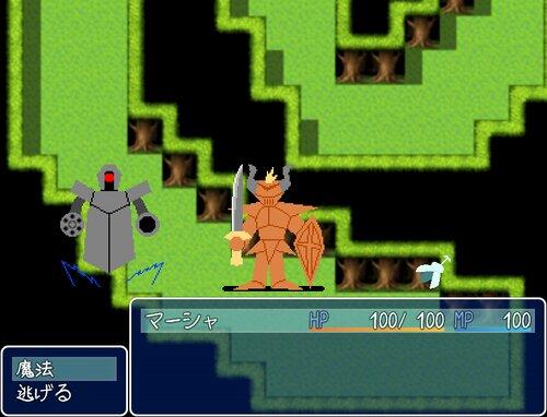 Abstainのマーシャ・エリン Game Screen Shot3