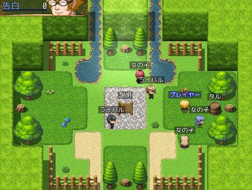 高嶺の花園 Game Screen Shots