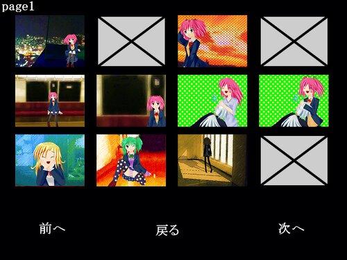 忘却の果てに・・・ Game Screen Shot5