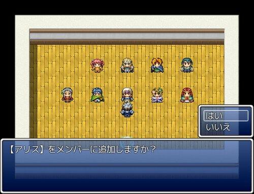 タイムアタッカー Game Screen Shot3