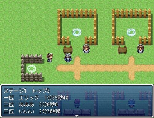 タイムアタッカー Game Screen Shot4