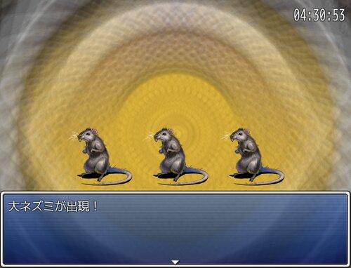 タイムアタッカー Game Screen Shot5