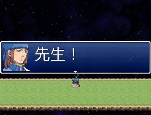 規模の大きな作品 Game Screen Shot