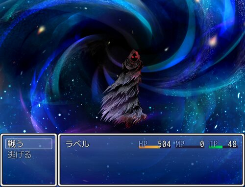 規模の大きな作品 Game Screen Shot2