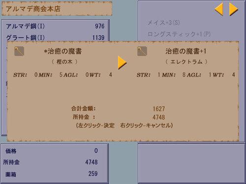 Unsaint Stories Game Screen Shot2