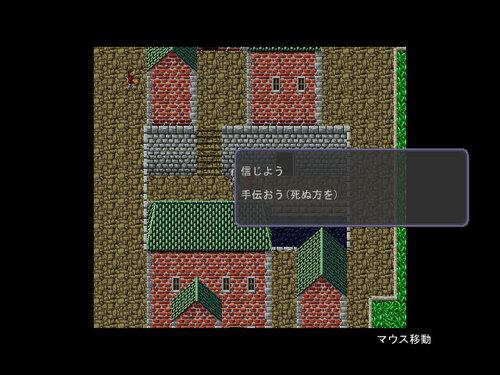 Unsaint Stories Game Screen Shot3