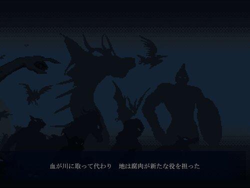 Unsaint Stories Game Screen Shot4