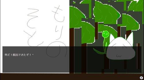 にゅんとにょん Game Screen Shot4