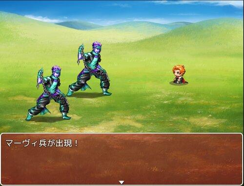 サイコパスな王とやる気のない主人公 Game Screen Shot1