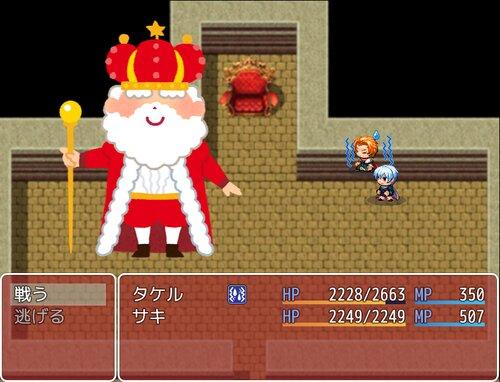 サイコパスな王とやる気のない主人公 Game Screen Shot3