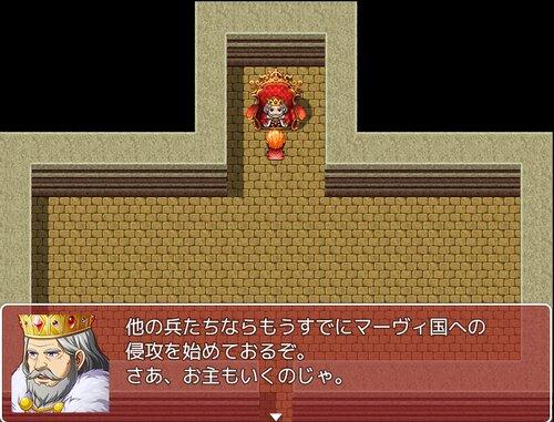 サイコパスな王とやる気のない主人公 Game Screen Shot4