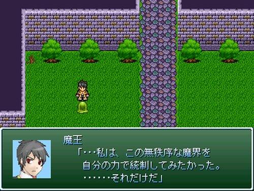 魔王の嫁取り物語 Game Screen Shot3