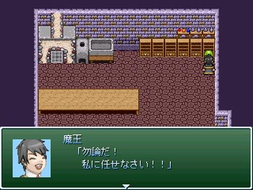 魔王の嫁取り物語 Game Screen Shots