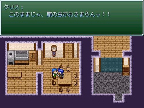 クリスとロビン Game Screen Shot