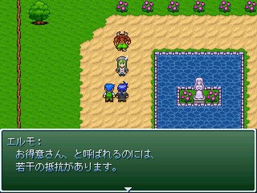 クリスとロビン Game Screen Shot2