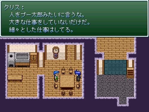 クリスとロビン Game Screen Shot3