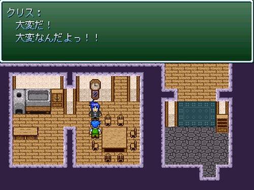 クリスとロビン Game Screen Shot4