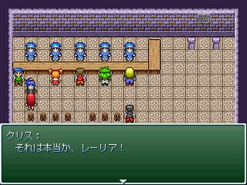 クリスとロビン Game Screen Shots