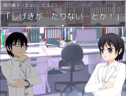 賢者育成計画 Game Screen Shot1