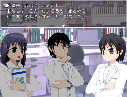 賢者育成計画 Game Screen Shot3