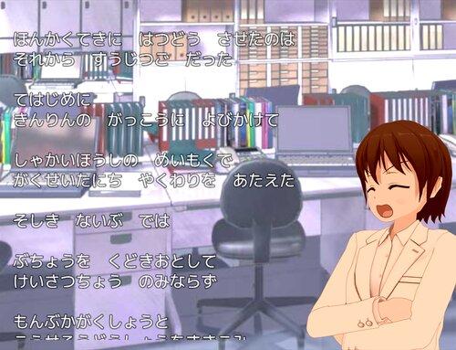 賢者育成計画 Game Screen Shot4