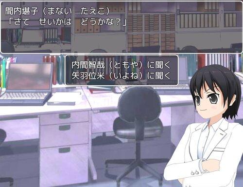 賢者育成計画 Game Screen Shots