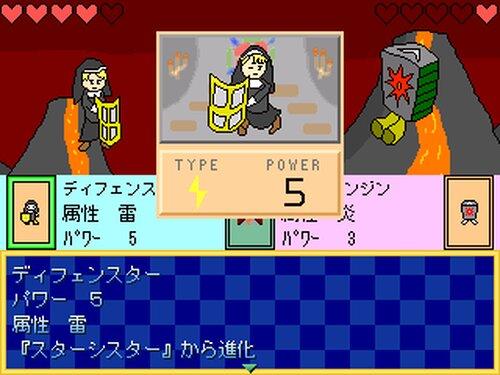 EasyCardBattle8 Game Screen Shot1