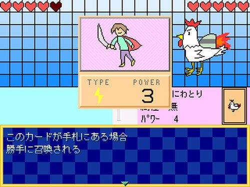 EasyCardBattle8 Game Screen Shot2