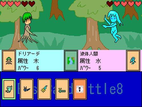 EasyCardBattle8 Game Screen Shots