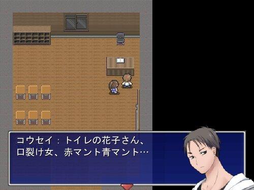 海の日にデートしませんか? Game Screen Shot