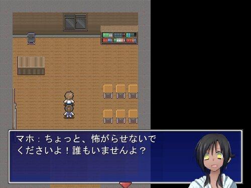 海の日にデートしませんか? Game Screen Shots