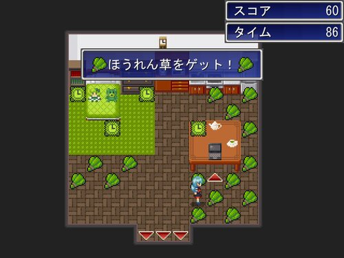 草あつめ Game Screen Shot2