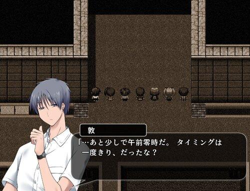 怨の潜む町 Game Screen Shot4