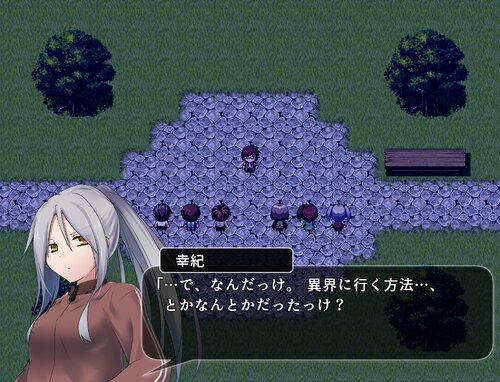怨の潜む町 Game Screen Shots