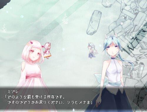 ウミウシヒメ Game Screen Shot1