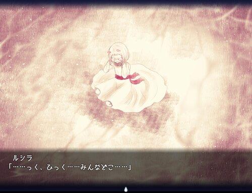 ウミウシヒメ Game Screen Shot4