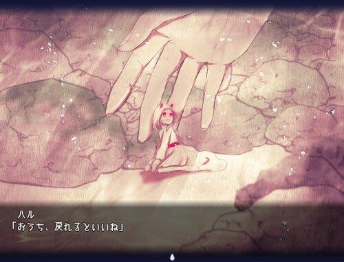 ウミウシヒメ Game Screen Shots