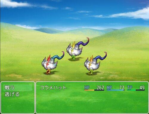 駆けろ!コウメハットw Game Screen Shot2