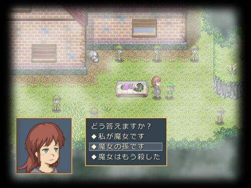 マルグレーテル Game Screen Shot1