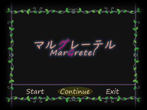 マルグレーテル Game Screen Shot2