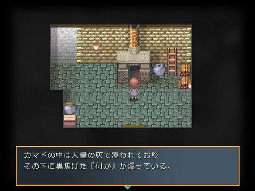 マルグレーテル Game Screen Shot3