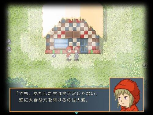 マルグレーテル Game Screen Shot4