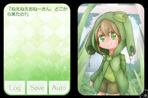 よつばアラカルト Game Screen Shot3