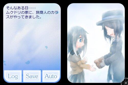 よつばアラカルト Game Screen Shot4